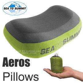 【澳洲 Sea To Summit】新款 AEROS PREMIUM PILLOWS 50D 舒適充氣枕頭/吹氣枕.靠枕.飛機枕頭.午睡枕.露營枕_ STSAPILPREMRG