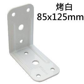 CRAB 3785AW 烤白 內角鐵 L型固定鐵片 固定片 木工 加強^(補強^) 厚2m
