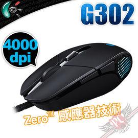 ^~ PC PARTY ^~ 羅技 Logitech G302 電競滑鼠 2千萬次按鍵開關
