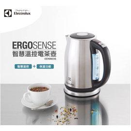 ◤具保溫功能◢ Electrolux 伊萊克斯1.7L 智慧溫控電茶壺 EEK6603S / EEK-6603S
