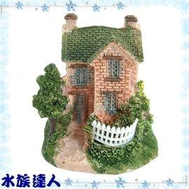 【水族達人】【裝飾品】雅柏UP《小洋房 ZD-086-1》小屋子/小房子/洋房/屋子/房子/西式洋房