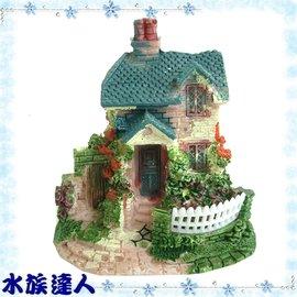 【水族達人】【裝飾品】雅柏UP《小洋房 ZD-086-3》小屋子/小房子/洋房/屋子/房子/西式洋房