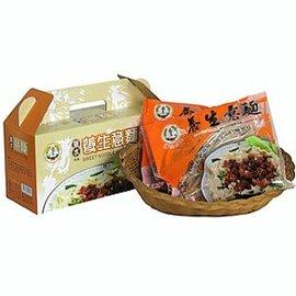 台南鹽水~養生意麵~傳統口味