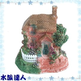 【水族達人】【裝飾品】雅柏UP《小洋房 ZD-086-4》小屋子/小房子/洋房/屋子/房子/西式洋房