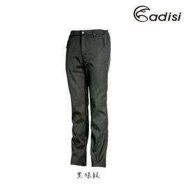 ADISI 男Softshell條紋保暖長褲AP1421042  S~3XL   城市綠洲