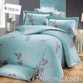 Countess CR609~品味~雙人6件式床罩組