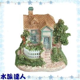 【水族達人】【裝飾品】雅柏UP《小洋房 ZD-086-5》小屋子/小房子/洋房/屋子/房子/西式洋房