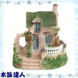 【水族達人】【裝飾品】雅柏UP《小洋房 ZD-086-6》小屋子/小房子/洋房/屋子/房子/西式洋房