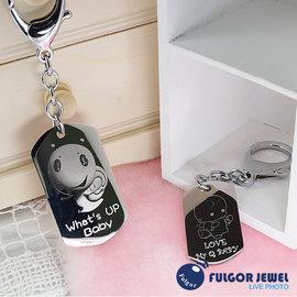 ~Fulgor Jewel~客製化情侶 包包吊飾 鑰匙圈 西德鋼吊飾 雕刻單面