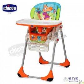 【紫貝殼】『CHICCO11』Chicco 兩段式高腳餐椅Polly 二合一高腳餐椅【公司貨】【童話世界/橘色】