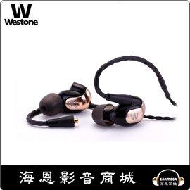 ~海恩 ing~Westone W60 入耳式耳道式耳機 鑑賞級耳機 線控麥克風 思維寶藍