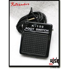 ~又昇樂器.音響~正 貨 STANDER K150 延音踏板 Foot Switch^(C