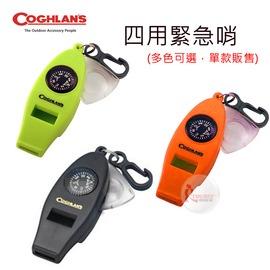 探險家戶外用品㊣0045 加拿大coghlan s 四用緊急哨 ^(散裝^) 口哨、溫度計