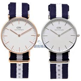 ~錶飾 ~ 瑞典 DW 手錶 Daniel Wellington 北歐極簡休閒 尼龍 01