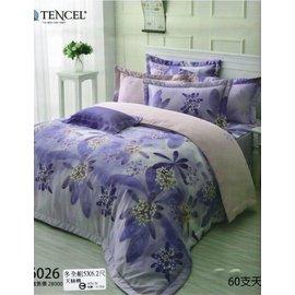 TENCEL紫魅七件式鋪棉床罩組^(60支棉^) 製