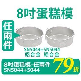 【艾佳】日製陶瓷焗烤盤(橢圓)-青蛙/個
