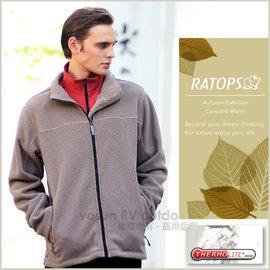 【瑞多仕-RATOPS】男款 Thermolite 推毛防潑水夾克.輕量保暖外套.禦寒外套/ 質輕保暖.舒適透氣.易清洗 / DH6116 棕褐色