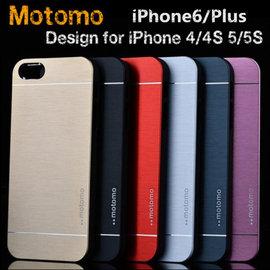蘋果金屬鋼化拉絲手機保護殼iPhone6 iPhone6plus iPhone5 5S i