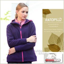 【瑞多仕-RATOPS】女款 Thermolite 推毛防潑水夾克.輕量保暖外套.禦寒外套/ 質輕保暖.舒適透氣.易清洗 / DH6121 暗茄紫色 V1