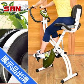 百變飛輪式磁控健身車(展示品出清) C082-919--Z (室內折疊腳踏車.摺疊美腿機.運動健身器材.推薦哪裡買)