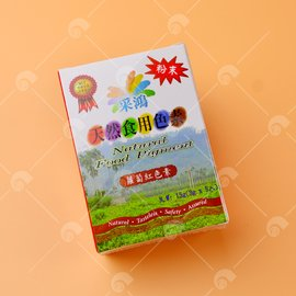 【艾佳】日製陶瓷焗烤盤(方)-小花橘/個
