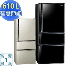 ~贈日式陶瓷不沾鍋SP~1715~ Panasonic國際牌 雙科技 610L三門變頻冰箱