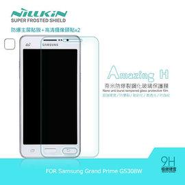 ~PHONE寶~NILLKIN Samsung Grand Prime G5308W Am