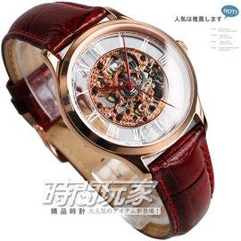 06~2805~006 鐵達時 TITUS 羅馬時刻 鏤空機械錶 手動上鍊 深紅色 真皮錶