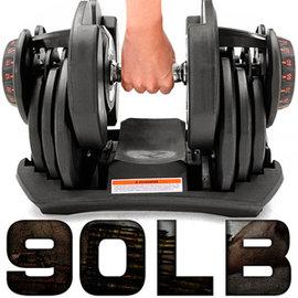 快速調整90磅智慧啞鈴 C176-1090 (17種可調式)90LB槓鈴.舉重量訓練機.運動健身器材.推薦哪裡買