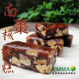 ~南棗核桃糕~600克~EMMA易買健康~甜而不膩的 美味!