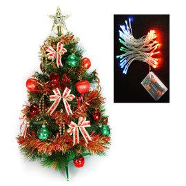 ~心可樂活網~ 製2尺 2呎 60cm 特級綠色松針葉聖誕樹   紅金色系   LED50