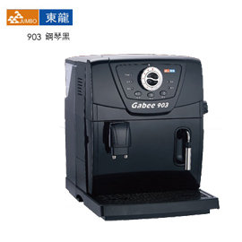 【東龍】全自動義式濃縮咖啡機Gabee TE-903 鋼琴黑 / 贈上田-義大利咖啡豆2磅