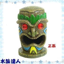 【水族達人】【裝飾品】大溪地TIKI人偶系列《土著TIKI RR1203》造景裝飾/原始部落/木偶