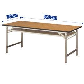 ~豐盛鐵櫃~180x75 卡榫式摺疊會議桌 ^(中型^) 製
