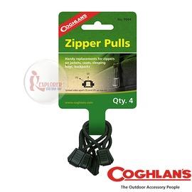 探險家戶外用品㊣9944 加拿大coghlan's 拉鍊環 扣具帶 適用背包/外套/睡袋/拉鍊環替代品