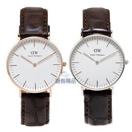 ~錶飾 ~ 瑞典 DW 手錶 Daniel Wellington 北歐極簡優雅 壓紋皮帶
