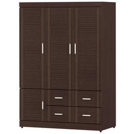 ~ 屋~^~G16^~花線4x6尺胡桃色衣櫥G16~100~2免 免組裝 櫥櫃 辦公桌椅