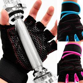 強化護腕運動手套D017-01 (健身手套短手套防護具.止滑手套防滑手套.半指手套露指手套.腳踏車自行車手套.推薦哪裡買)