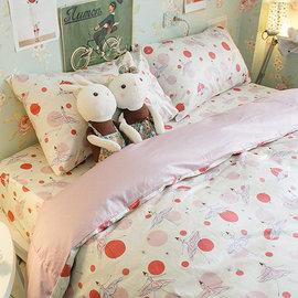 跳舞小女孩 單人床包2件組 100^%精梳棉  製