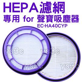 開箱(送紫外線塵蹣吸頭)聲寶永不衰減吸塵器(渦輪地板吸頭 吸力可調 多圓錐多錐)EC-HA40CYP 除塵蹣殺菌抗敏除螨 VH9200DSW