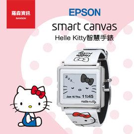 ~羅森~EPSON Smart Canvas Hello Kitty 凱蒂貓 手錶 電子錶