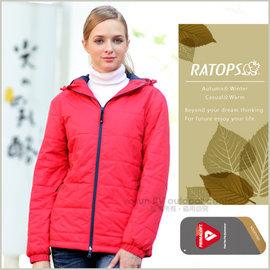 【瑞多仕-RATOPS】女款 Primaloft 保溫棉保暖透氣外套.輕量防風夾克.超潑水禦寒大衣/ 質輕保暖.舒適透氣.防污耐用 / RAD732 玫瑰紅