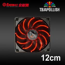 保銳 ENERMAX 12公分 電腦風扇 T.B.APOLLISH 紅阿波力斯 UCTA1