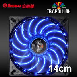 保銳 ENERMAX 14公分 電腦風扇 T.B.APOLLISH 藍阿波力斯 UCTA1