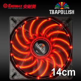 保銳 ENERMAX 14公分 電腦風扇 T.B.APOLLISH 紅阿波力斯 UCTA1