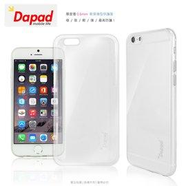 Dapad APPLE iPhone 6  6S ^(4.7吋^) 超薄軟殼背蓋 保護殼