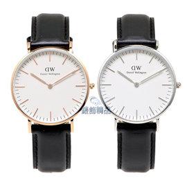 ~錶飾 ~ 瑞典 DW 手錶 Daniel Wellington 北歐極簡 皮帶 0508