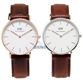 ~錶飾 ~ 瑞典 DW 手錶 Daniel Wellington 北歐極簡優雅 皮帶 05
