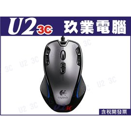 ~嘉義U23C含稅開發票~羅技 Logitech G300S 光學滑鼠 電競滑鼠 G300