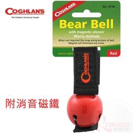 探險家戶外用品㊣0756 加拿大coghlan's 熊鈴 紅 牟鈴 哞鈴 鈴鐺 附消音磁鐵 魔鬼氈綁帶設計
